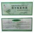 Fu Fang Ban Lan Gen Lu - Isatis Root Plus Oral Liquid