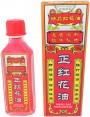 Red Flower Oil Woodlock Wood Lock Hong Hua You Back Muscle Joint Pain Sprain