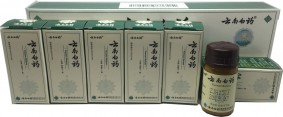 6bottles4g Yunnan Baiyao Powder Internal and External stop Bleed