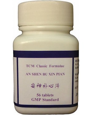 An Shen Bu Xin Wan, Nourishing Heart Qi, Calm Nerves,Help Sleeping
