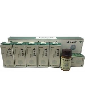 6bottles4g Yunnan Baiyao Powder Internal and External stop Bleed