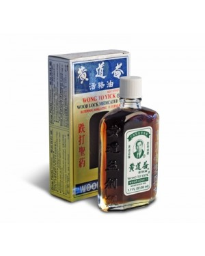 Wood Lock Medicated Oil - Wong To Yick - Huo Luo Oil - External Analgesic (Pain Reliever)