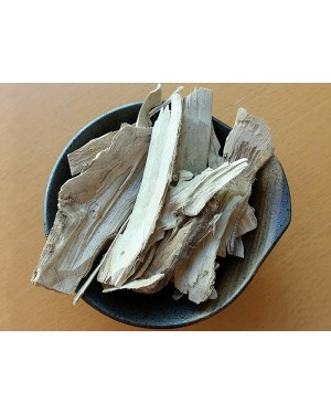 WU JIA PI - Siberian Ginseng - Acanthopanax Root Bark - Eleuthrococcus Root Bark - Five Additions Root Bark - Cortex Acanthopanacis Herb