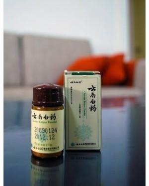 YunNan BaiYao Powder - Yun Nan Bai Yao Fen