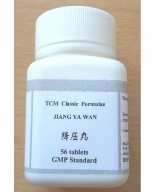 Jiang Ya Wan Pian Herbs Pills Tablets for High Blood Pressure Hypertension